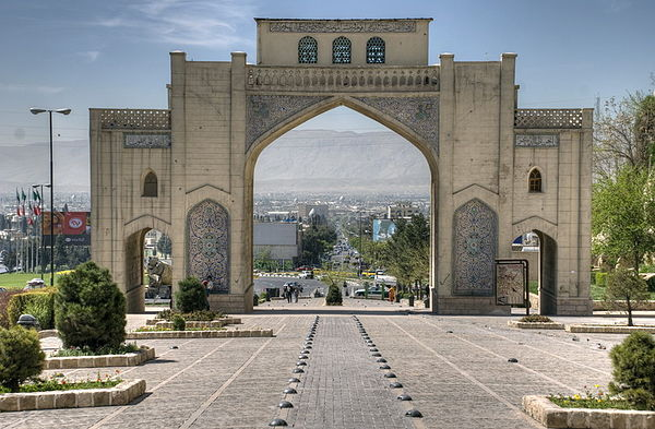 Picture of the Qur'an Gate in Shiraz, constructed during the reign of Adud al-Dawla Quran Gate 881225 02T.jpg