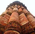 Qutb minar....the tallest brick minaret.jpg