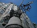 Rūaumoko Sculpture.jpg