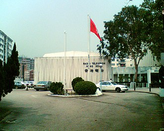 Public broadcasting - Broadcasting House, the longtime headquarters of RTHK