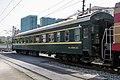 RW25B 553390 at Shoupakou (20180427143848).jpg