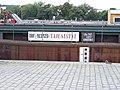 Rašínovo nábřeží, divadelní loď Tajemství, označení.jpg
