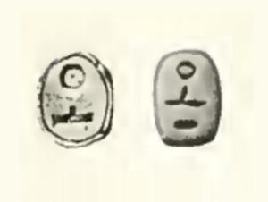 Rahotep - Image: Rahotep Scarabs Petrie