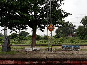 Pandabeswar - Pandabeswar Railway Station