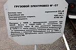 RailwaymuseumSPb-143.jpg