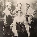 Rainha e Princesas da Festa da Uva em 1934.jpg