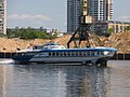 Raketa-191 on Khimki Reservoir 5-jun-2012 01.JPG