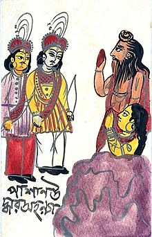 Rama and Lakshmana with bows in their hands stand on the left. Underneath is a Bengali text. In the lower right is a large stone, though which Ahalya's torso rises with her hands folded. Vishwamitra stands behind her.