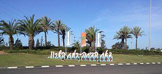 Ramat Hasharon - welcome home.jpg