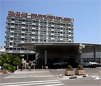 Rambam health care campus main building.jpg