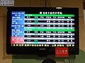 Ranso RA-3211 at TRA Qidu Station 20160430.jpg