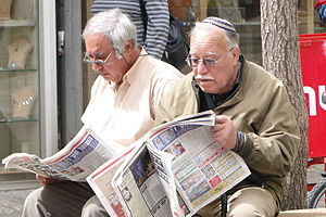 Media of Israel - Israel Hayom readers in Jerusalem