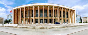 University of Lisbon cover