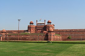 View towards the Lahore Gate of the Red Fort
