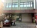 Ren'ai Wushe Post Office 20111217.jpg