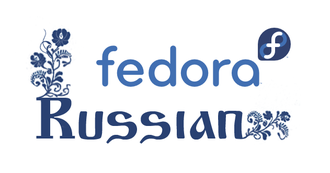Russian Fedora Remix - Official logo of the RFRemix