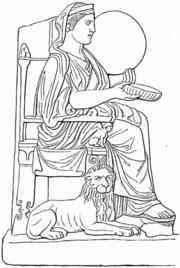 Titan goddess Rhea ***
