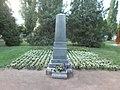 Román hősi emlékmű, Északi Köztemető, 2017 Nyíregyháza.jpg