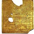Roman military diploma Carnuntum 00.jpg