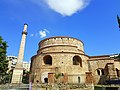 Rotonda Thessaloniki (4).jpg