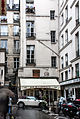Rue de Beaujolais, Paris 13 June 2013.jpg