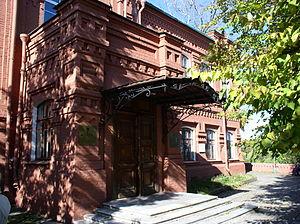 726521c60421 Музей игрушки (Сергиев Посад) — Википедия