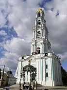 Russia-Sergiev Posad-Troitse-Sergiyeva Lavra-Bell Tower-2