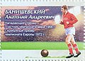 Russia stamp 2016 № 2180 (2).jpg