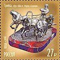 Russia stamp 2018 № 2378.jpg