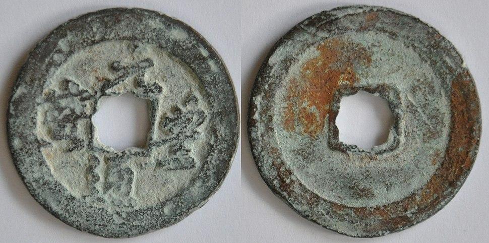 S426 ShenZong YuanFeng 2 (8127904267)