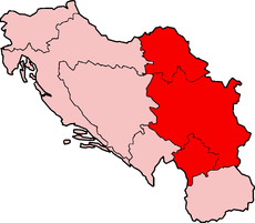 SFRY Serbia