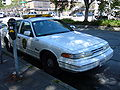 SF Park Ranger squad car side 1.JPG