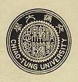 SJTU emblem 1934.jpg