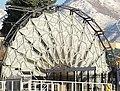 SL Cauldron park arch (cropped).JPG