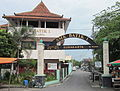 SMK Batik 1 Surakarta.JPG