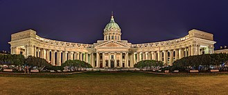 The Kazan Cathedral in Saint Petersburg was constructed between 1801 and 1811, and prior to the construction of Saint Isaac's Cathedral was the main Orthodox Church in Imperial Russia. SP KazanskyCathedral 2370.jpg