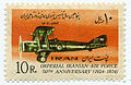 STAMP OF IRANIAN AIR FORCE 50th ANNIVERSARY-2.jpg