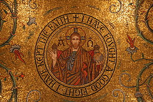 Cathedral Basilica of Saint Louis (St. Louis) - Ceiling of the narthex, passage from 2 Timothy 4:7