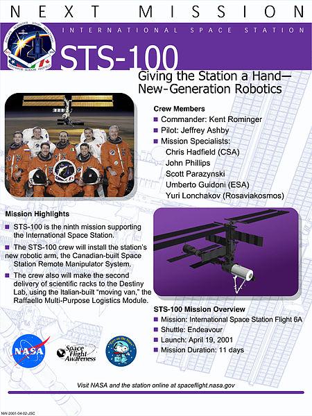 File:STS-100 Mission Poster.jpg