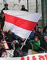 SV Ried RB Salzburg 20.JPG