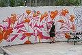 SZ 深圳 Shenzhen 南山區 Nanshan 蛇口體育中心 Shekou Sports Center Sept 2017 IX1 wall graphic Graffiti 02.jpg
