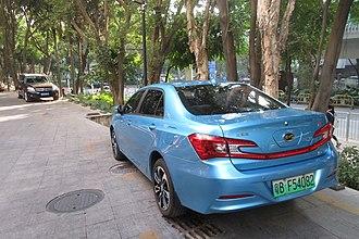 BYD Qin - Image: SZ 深圳 Shenzhen 羅湖 Luohu District 翠竹路 Cuizhu Road Dec 2017 IX1 outdoor BYD blue carpark