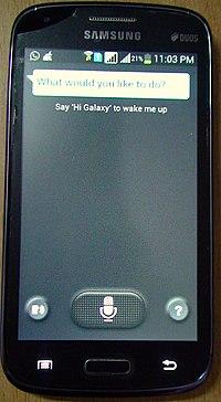 قائمة هواتف سامسونج الذكية - Wikiwand
