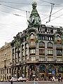Saint Petersburg Singer House IMG 5690 1280.jpg