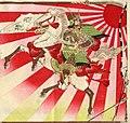 Sake gift certificate samurai woodblock print (cropped).jpg