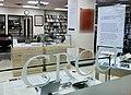 Salle de consultation et aire d'exposition du CRCCF, Ottawa (Ontario), septembre 2019.jpg