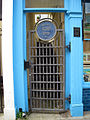 Samuel Prout Plaque in Gate, George Street, Hastings - geograph.org.uk - 1309038.jpg