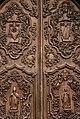 San Agustin Church Door (33917643600).jpg
