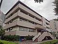 Sanchong District Public Health Center, New Taipei City 20181013.jpg