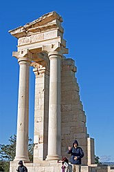 Sanctuary of Apollo Hylates temple 2010 3.jpg